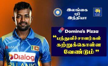 Charith Asalanka 2nd ODI ODI Press
