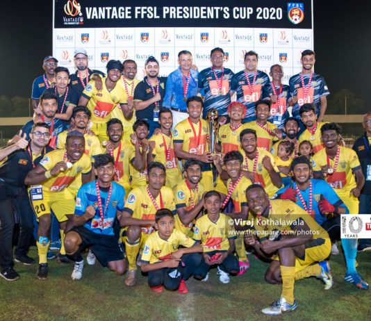 Colombo FC Champions of Vantage FFSL President's Cup 2020