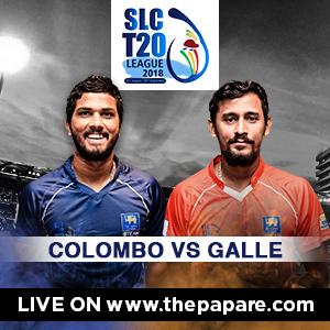 Colombo-vs-Galle-300X300-1