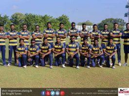 Colts Cricket Club
