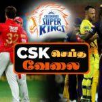 Cricket Galatta