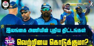 Cricket Kalam