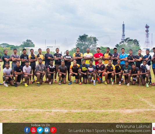 D.S Senanayake Rugby Team 2017