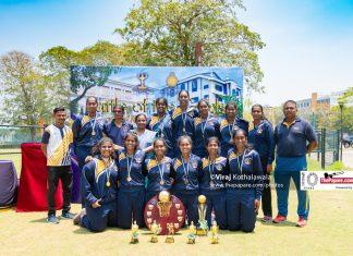 VISAKHA VIDYALAYA winners battle of the golds netball encounter