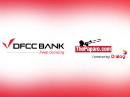 DFCC & ThePapare.com