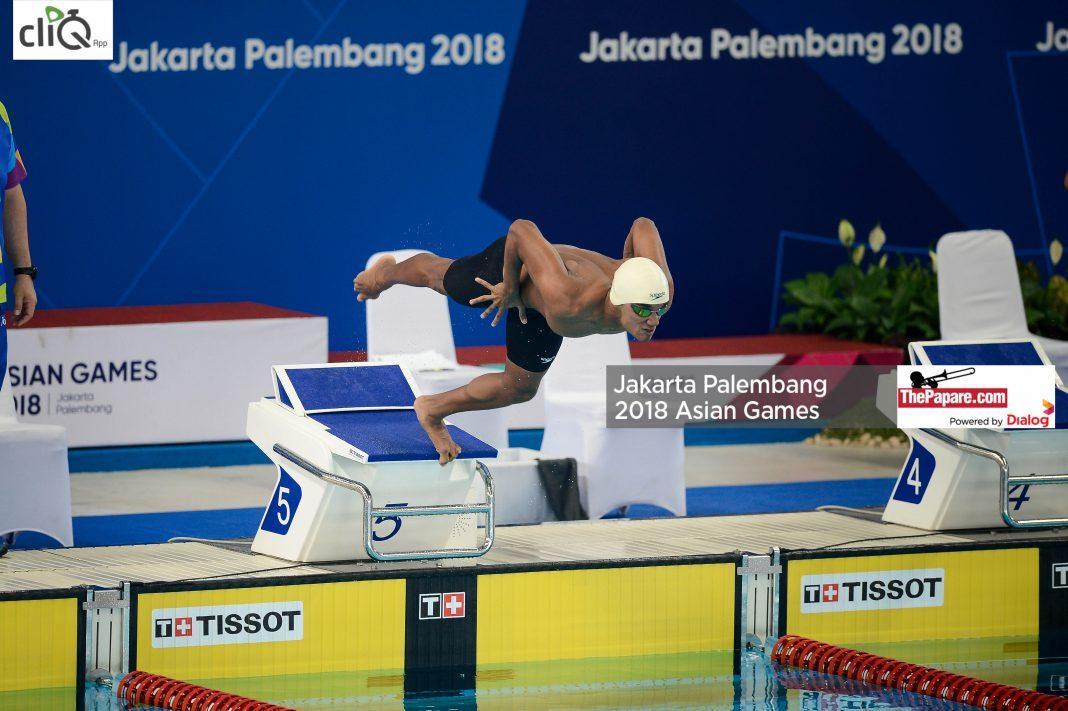 Akalanka Peiris   Sri Lanka Swimming