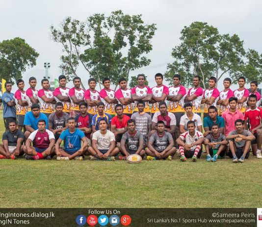 Science College Rugby Team