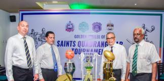 Saints Quad 2017