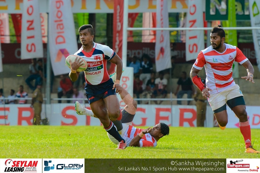 Dialog Rugby League 2016/17