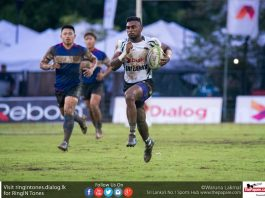 Asia 7s 3rd leg 1st day