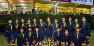 Royal College Hockey Team