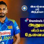 India tour of Sri Lanka 2021