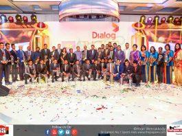 Dialog Cricket Awards 2017