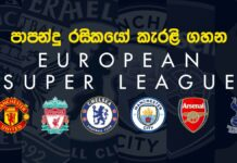 European Super League feature