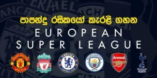 European Super League feature