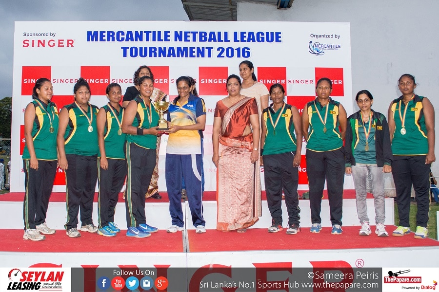Expo Lanka - 'B' Division Champions (Mercantile Netball League 2016)