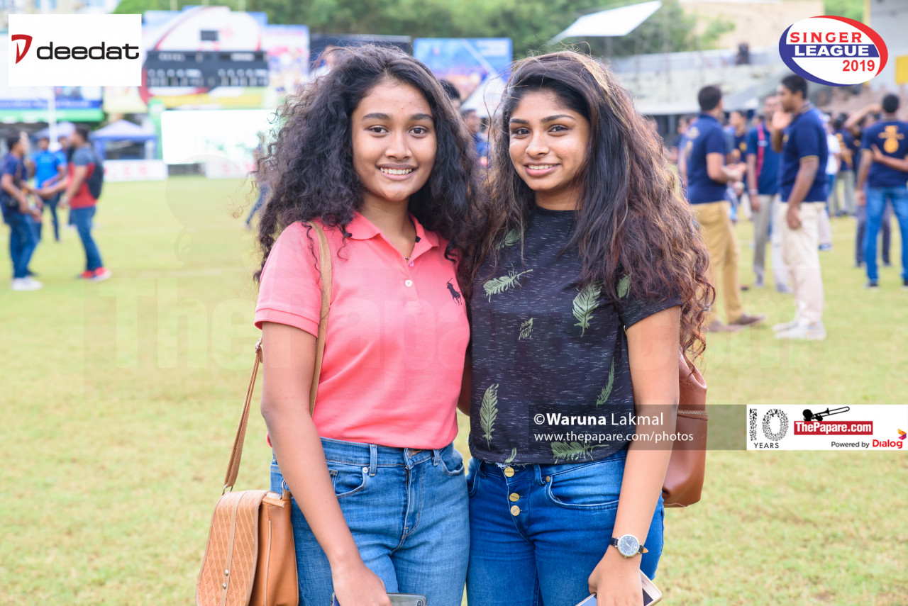 Fan Photos Royal College v Isipathana College
