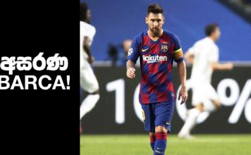 Bayern Munich demolishes Barcelona 8-2 – Football Lokaya