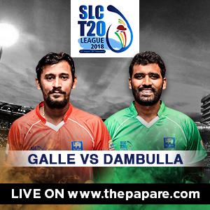 Galle-vs-Bambulla-300X300
