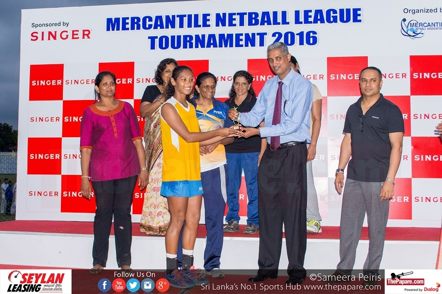 Gayanjali Amarawansa (HNB) - Best Center Court Player (Mercantile Netball League 2016)