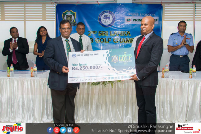 2nd Sri Lanka Inter-Club Golf Championship