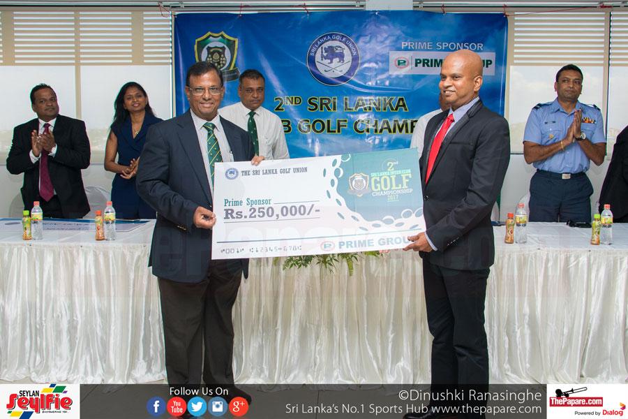 2nd Sri Lanka Inter-Club Golf Championship