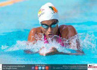 South Asian Aquatic Championship