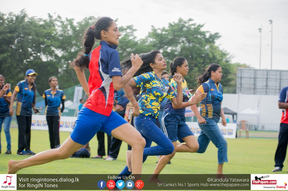 HNB Sports Fiesta for Head office & Corporate Branches 2018