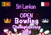Hameedia Bowling 2018