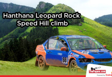 Hanthana-hill-climb-new