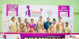 Hatton National Bank clinches National Netball Championship