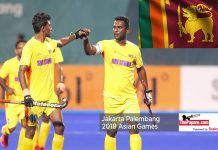 Sri Lanka Hockey