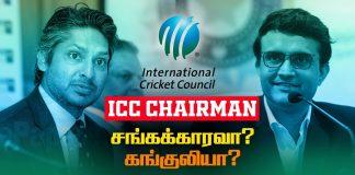 ICC Chairman