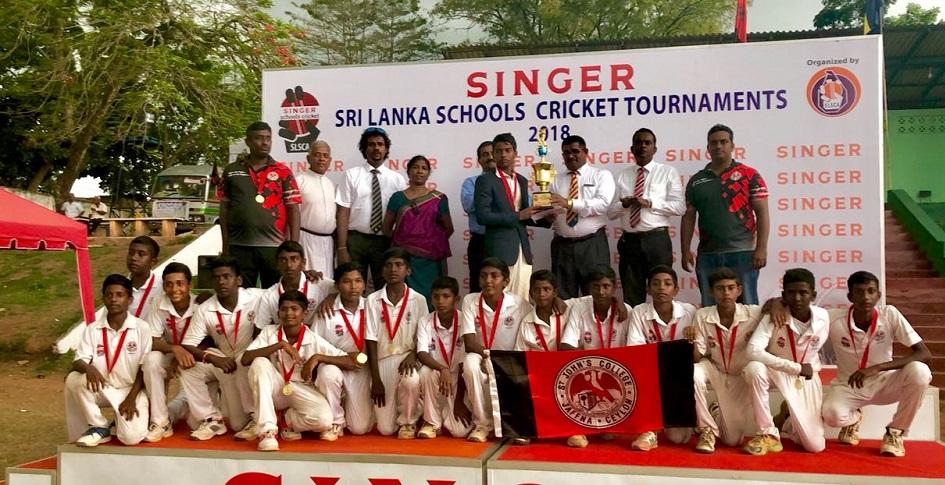 Sri Lanka Schools Cricket U13 cricket