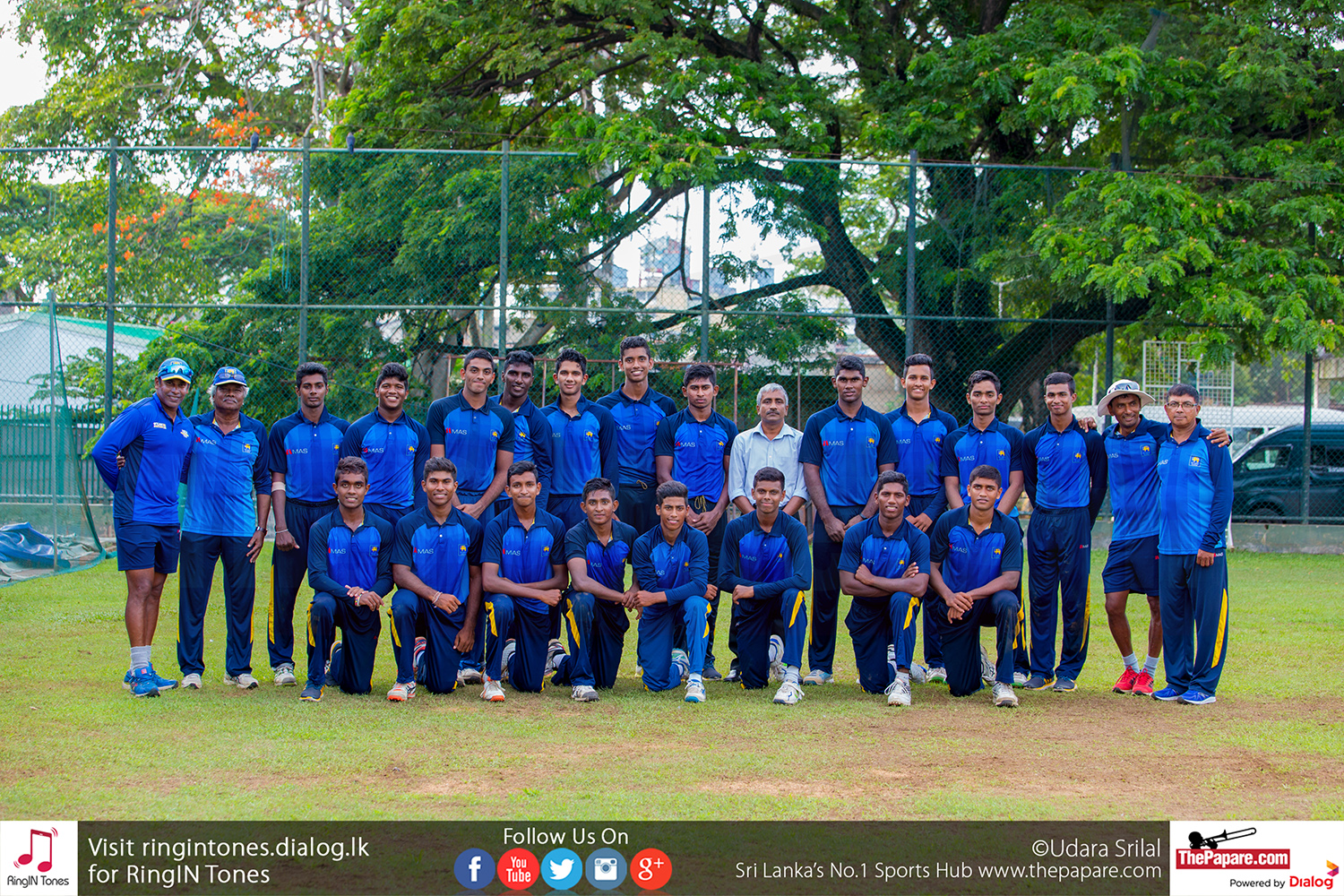 SL U19 Cricket Team
