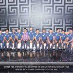 Felicitation dinner for Sri Lanka Blind Cricket Team 2017