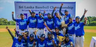 National Baseball Tournament 2016