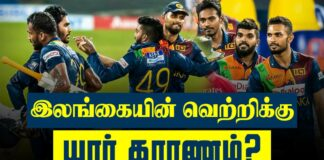 2nd T20I Tamil Cricketry