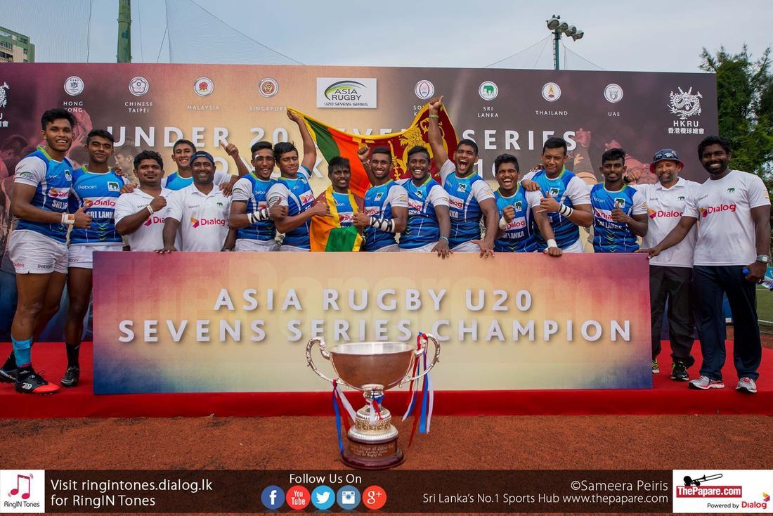 Sri Lanka Rugby Under 20 7's side 2016
