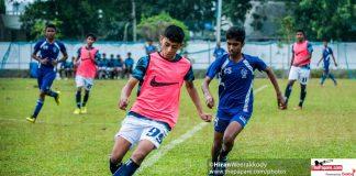 Inter International School Football