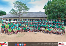 Isipathana College Rugby Team 2017