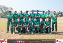 Isipathana College Schools Cricket Team 2016-17