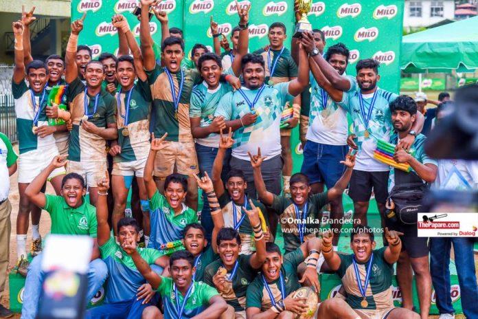 Isipathana U16's crowned Champions