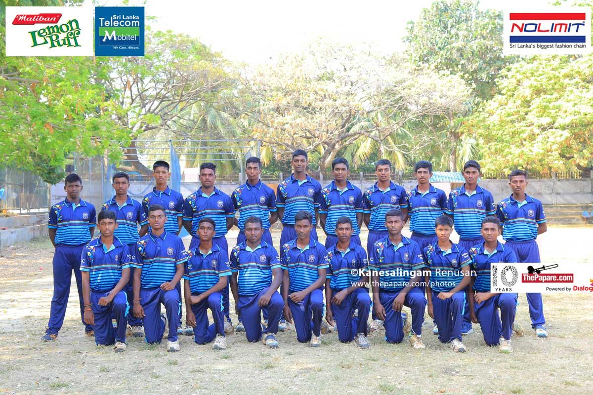 Jaffna Central College