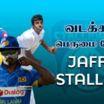 Jaffna Stallions Preview