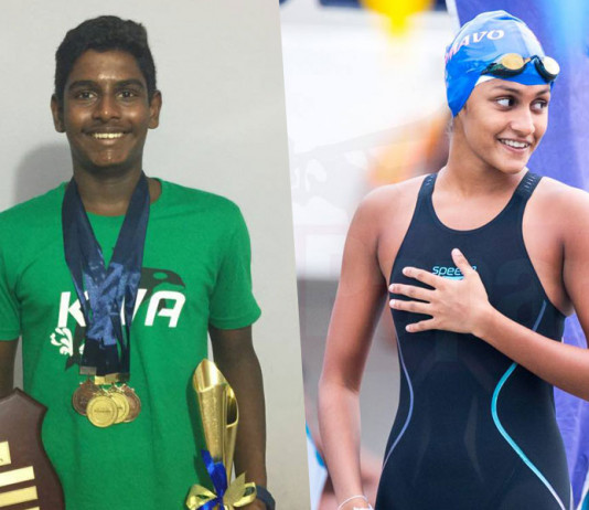 Junior Under19 National Swimming