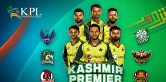 Kashmir Premier League