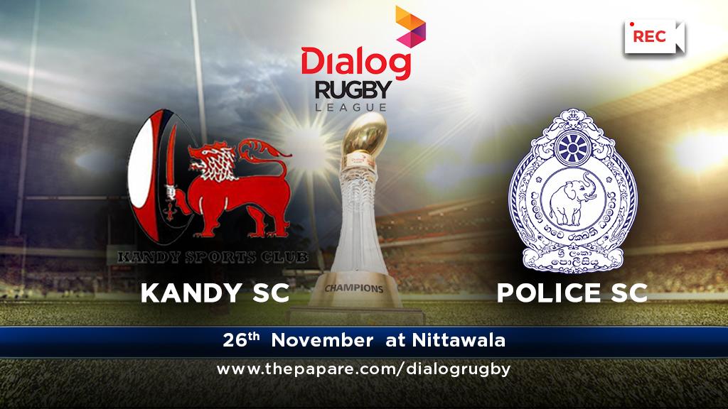 Match Replay - Kandy SC v Police SC