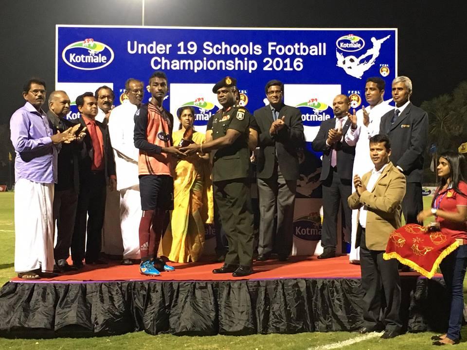 Kaleel Ur Rahuman (Best Goalkeeper) - 2016 Kotmale U19 Schools' Football Championship