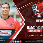 Kandy Schools Rugby